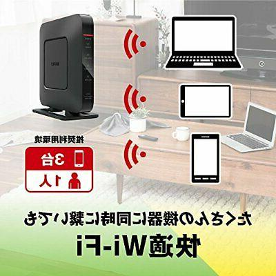 BUFFALO WiFi LAN router 11n 300Mbps for